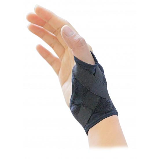 Adjustable Super Breathable Ultrathin Thumb Stabilizer - Állítható Légáteresztő Ultravékony Hüvelykujj Rögzítő